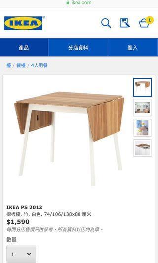 飯檯/dining Table