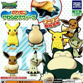 Pokemon 軟膠掛件公仔扭蛋 全4種 寵物小精靈 精靈寶夢可 比卡超 伊貝 卡比獸 謎擬Q