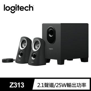 🚚 Logitech Z313 SPEAKER SYSTEM WITH SUBWOOFER