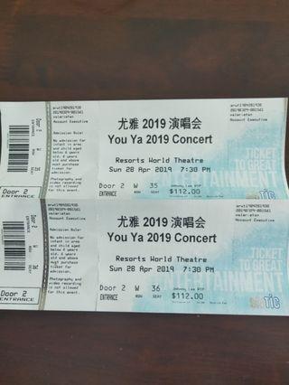 You Ya 2019 Concert Tickets