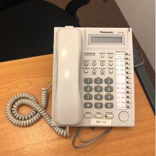 🚚 Office telephone