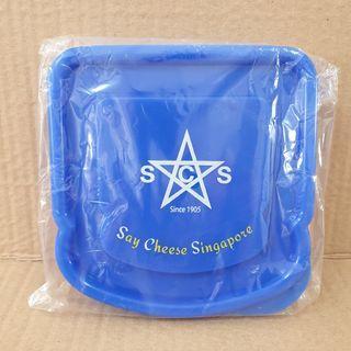 SCS Lunchbox #EndgameYourExcess