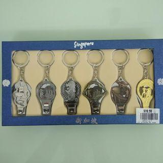 Singapore souvenir keychain Nail clipper 星加坡直送手信 鎖匙扣 指甲鉗