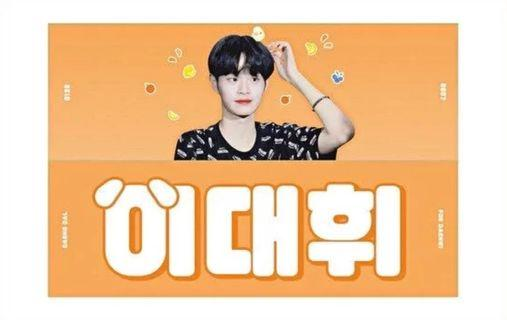 🚚 wanna one daehwi daum slogan