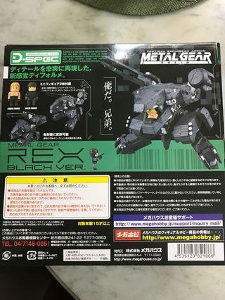 Metal gear solid Rex . Black  D spec