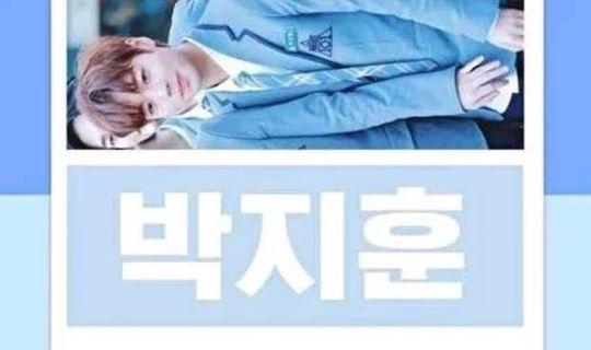 wanna one jihoon milky99 slogan