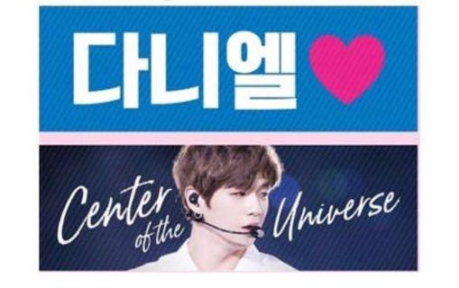 🚚 wanna one daniel slogan midst kang