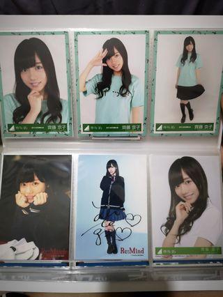 Keyakizaka46 - photocard「saito kyoko」