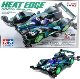 HEAT EDGE GREEN SPECIAL