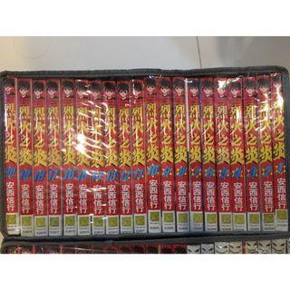 Flame of Recca Comic Manga 1-33