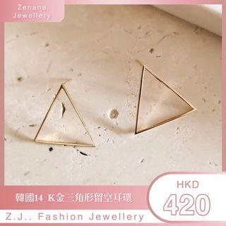 Zenana Jewellery 14k 金耳環、earring