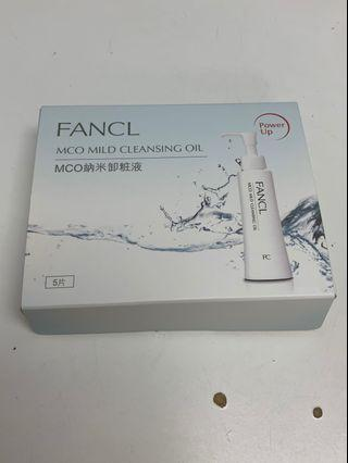 Fancl MCO 納米缷粧液Sample x 5片