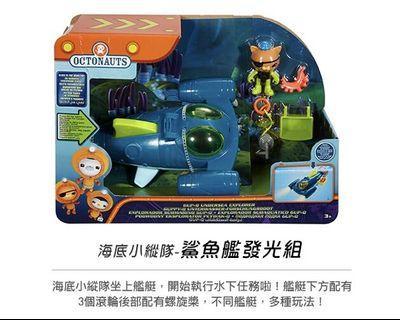費雪 美泰兒 海底小縱隊 鯊魚艦發光組 洗澡玩具