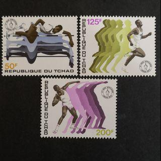 Chad 1973. The 2nd African Games, Lagos complete stamp set