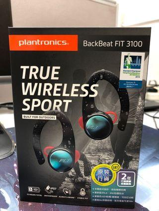 Plantronics true wireless sport beck beat fit 3100