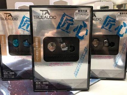 True audio ACK380D