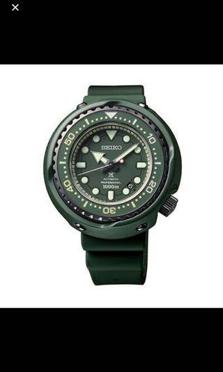 Seiko prospex gundam limited edition