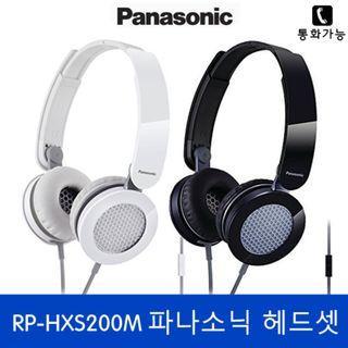 全新Panasonic RP-HXS200M 耳機 耳筒 headphone 白黑