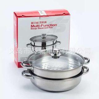 Multi Function Steamed Pot