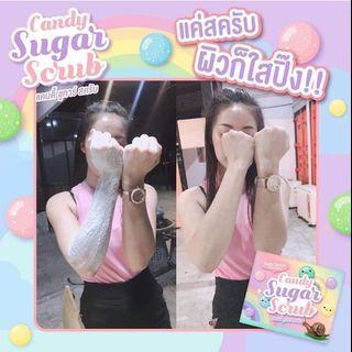 Candy Sugar Scrub