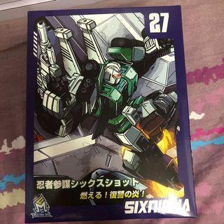Transformer Mft sixshot 變型金剛 六變六面