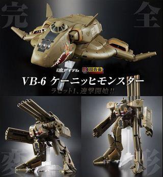 Bandai DX Chogokin Konig Monster VB-6 Wings of Valkyria Macross Frontier