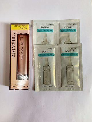 100%香港正貨-Sofina Primavista 持妝隔離底霜+SOFINA保濕精華卸妝油4包