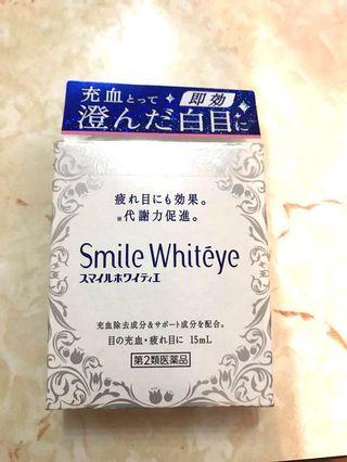 日本 美白眼球緩解疲勞眼藥水 Smile Whiteye Eye Drop