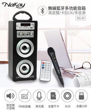 🚚 Bluetooth speaker/usb/FM Radio/new item