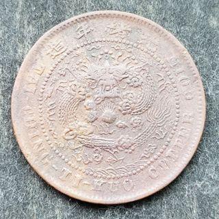 清-安徽省户部丙午細皖三角捺粗點銅三字雲龍十文銅幣