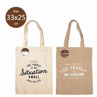 英字棉質手提袋/環保購物袋