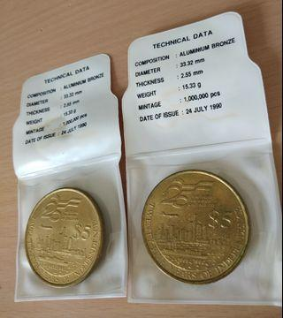 Rare $5 Singapore Gold Coin 1990 five dollars sg 25 yrs independence