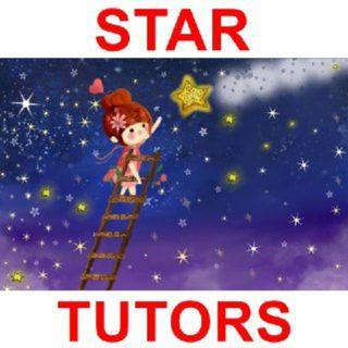 Physics Tutors With Proven Track Records