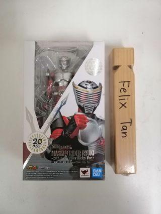 [NEGO] Kamen Rider Ryuki 20 Rider Kicks Vers