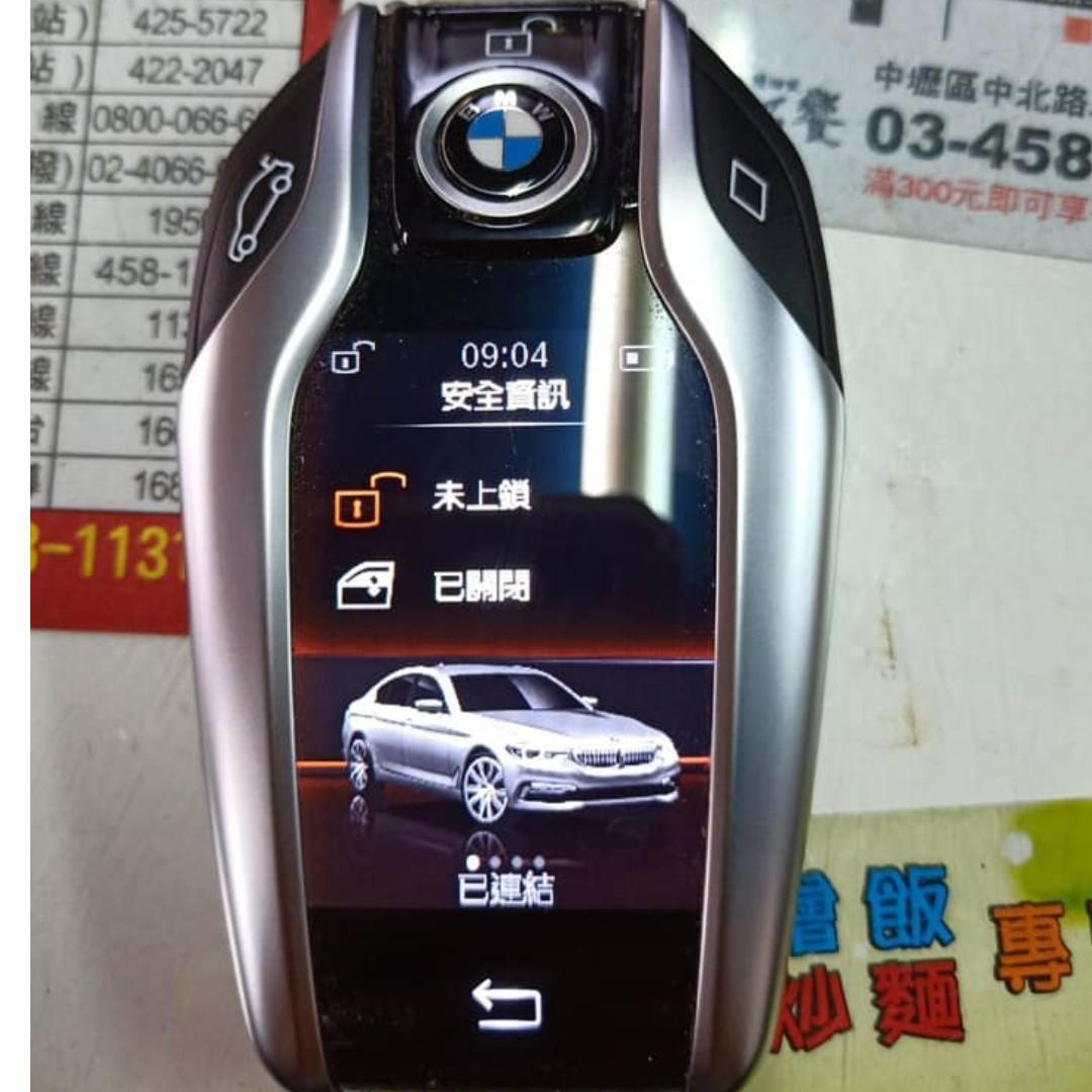 💕睿睿中古車💕2017年 BMW G30 520d 白 車在桃園