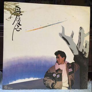 Alan Tam Vinyl Record