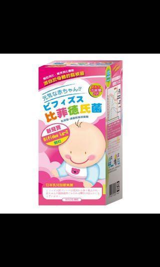🚚 新兒寶-乳兒比菲德氏菌顆粒 含運