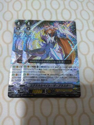 Exculpate the Blaster Royal Paladin Cardfight Vanguard Bushiroad Sleeves 355 kaartspellen Verzamelingen