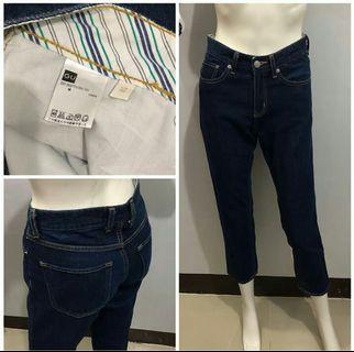 Highwaist GU Jeans