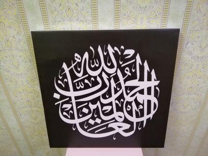 Poster Frame Kufi