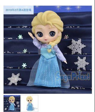 CUICUI Disney Characters - Premium Doll ~Elsa ~