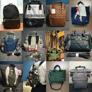 Reseller Priced Authentic Anello Legato and Mis Zapatos Bags