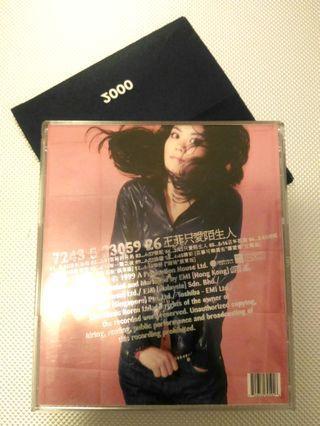 王菲 《只愛陌生人》Faye Wong
