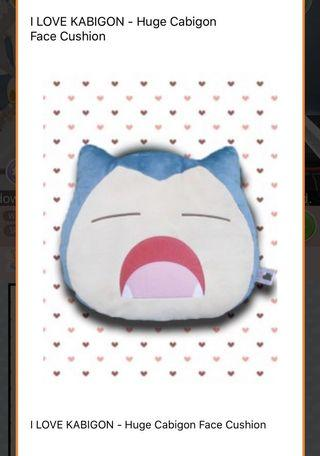 Pokémon Snorlax Kabigon Face Cushion from Toreba Japan