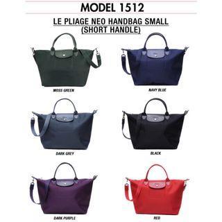 100% AUTHENTIC!! Longchamp Le Pliage Neo (SMALL 1512)