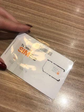 SIM CARD EUROPE ORANGE