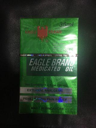 🚚 Eagle brand medicated oil