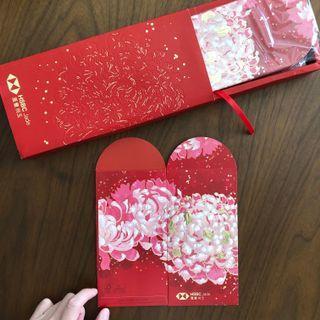 2019 HSBC Jade Red Packets/ Angpao/ Angpow