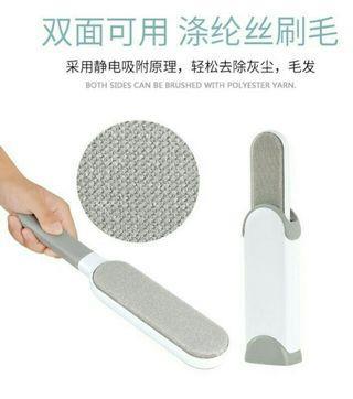 🚚 高效能雙面靜電除毛刷(一組兩支)
