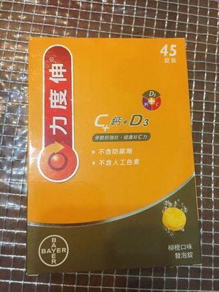 德國大廠拜耳維他命c發泡錠+鈣+D3 45錠 柳橙口味